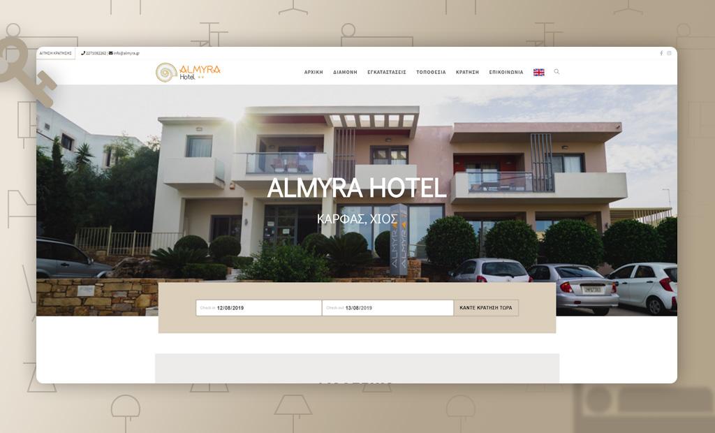Ξενοδοχείο Almyra